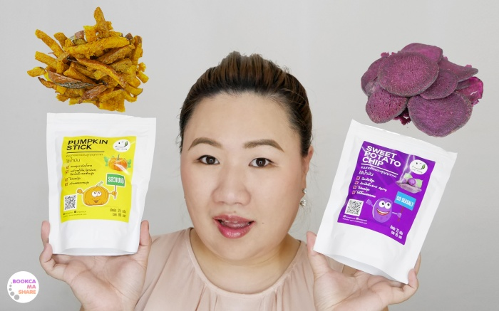 review-food-amp-snack-healthy-pantip-wongnai-pumkin-sweet-potato-chip-01-01