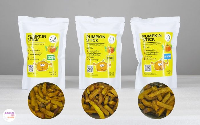 review-food-amp-snack-healthy-pantip-wongnai-pumkin-sweet-potato-chip-03
