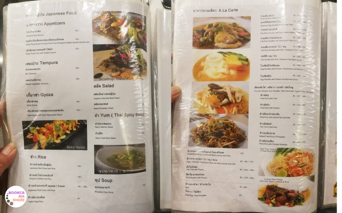 food-review-wongnai-pantip-The-Bangkok-Heritage-16