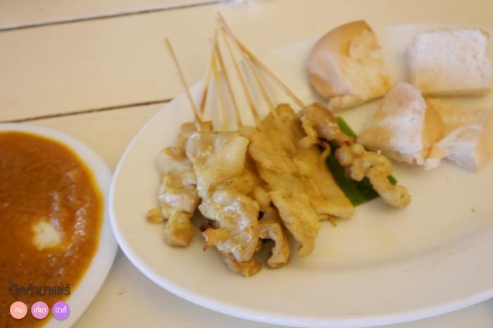 Khinlomchomsaphan-review-pantip-wongnai-food-13