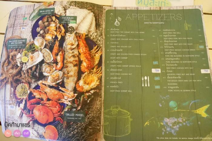 Khinlomchomsaphan-review-pantip-wongnai-food-89