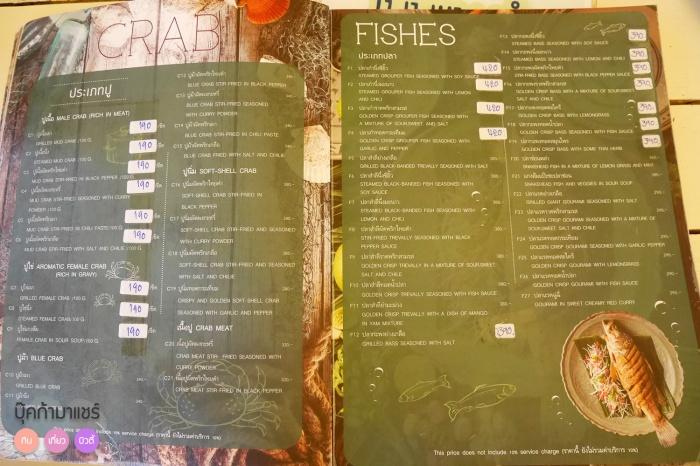 Khinlomchomsaphan-review-pantip-wongnai-food-91
