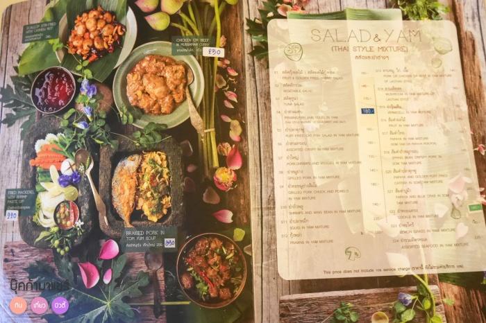 Khinlomchomsaphan-review-pantip-wongnai-food-93