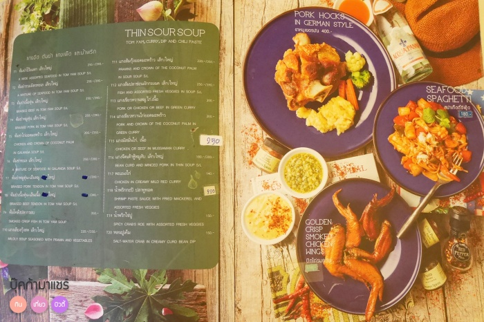 Khinlomchomsaphan-review-pantip-wongnai-food-95
