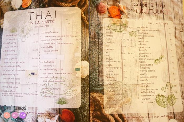 Khinlomchomsaphan-review-pantip-wongnai-food-96
