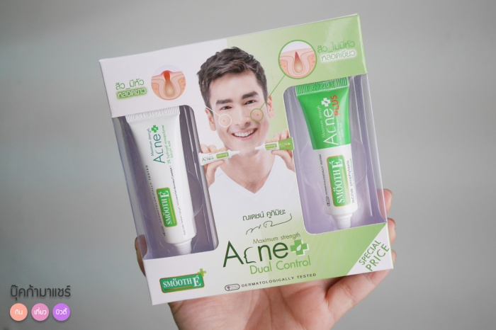 smoothe-acne-plus-review-jeban-pantip-beauty-01