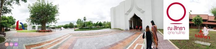 review-travel-thailand-painaidee-nasatta-pantip-00