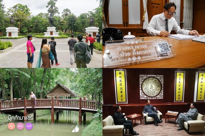 review-travel-thailand-painaidee-nasatta-pantip-07