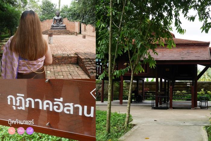 review-travel-thailand-painaidee-nasatta-pantip-10-01