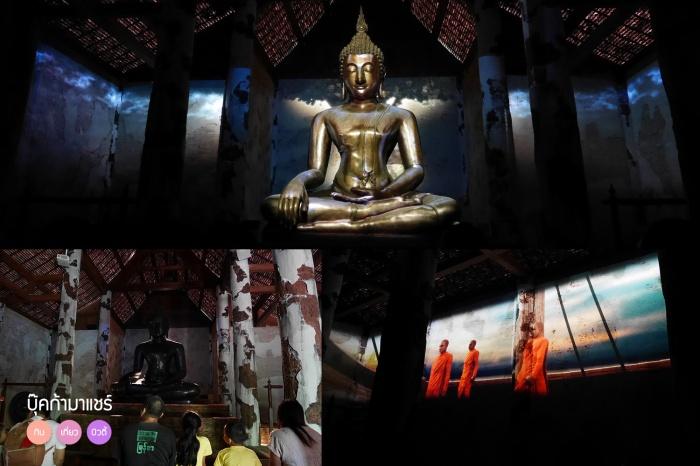 review-travel-thailand-painaidee-nasatta-pantip-10
