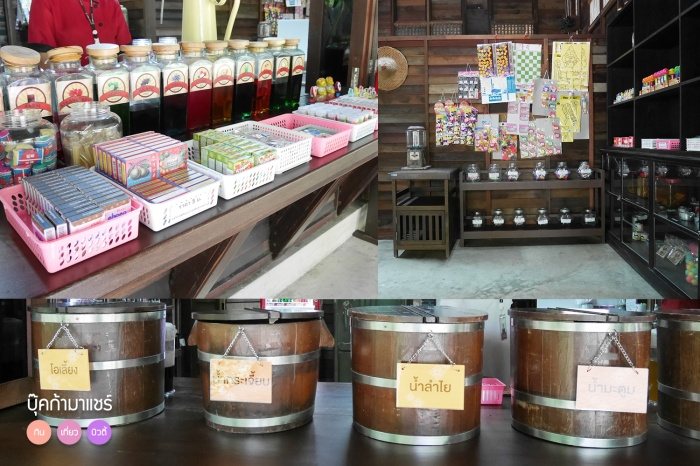 review-travel-thailand-painaidee-nasatta-pantip-12