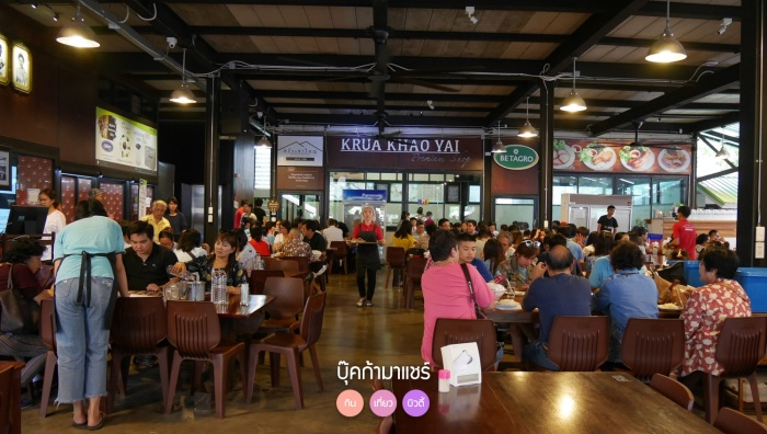 food-review-travel-khao-yai-pantip-wongnai-02