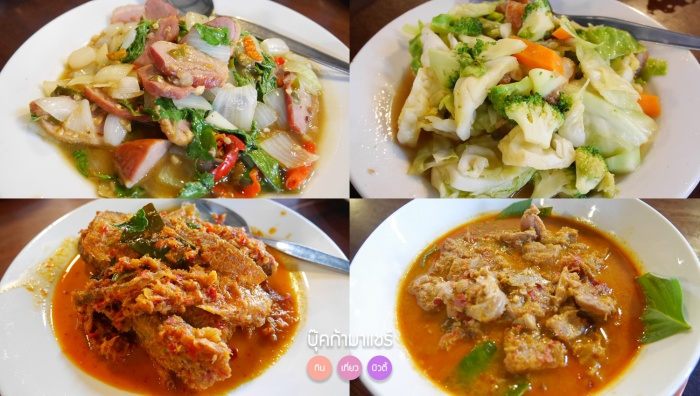 food-review-travel-khao-yai-pantip-wongnai-09