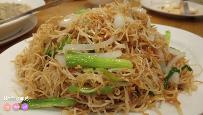 review-boon-restaurant-china-food-pantip-wongnai-07