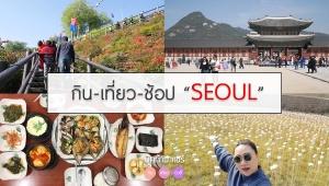 traveloka-hotel-flight-korea-seoul-review-plan-bookcamashare00-0