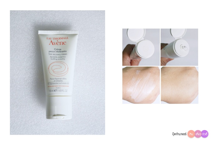 bookmashare-review-howto-blogger-jeban-pantip-wongnai-beauty-avene-02