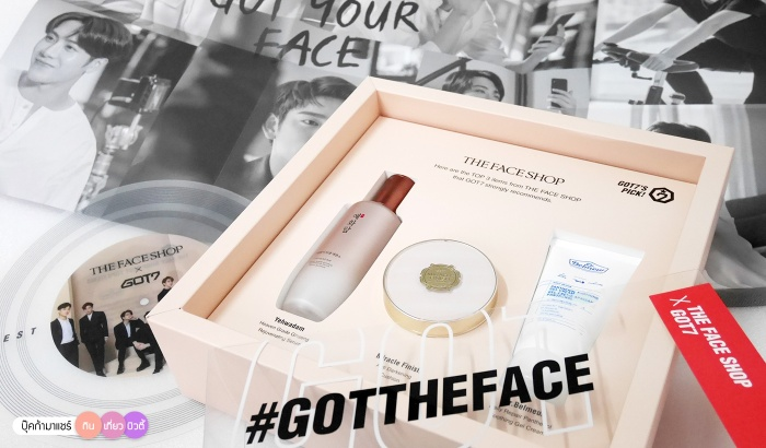 bookmashare-review-howto-blogger-jeban-pantip-wongnai-cover-got7-thefaceshop