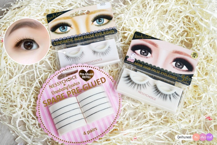 bookmashare-review-howto-blogger-jeban-pantip-wongnai-makeup-cosmetic-eye-nessychoice-onn-baby-01