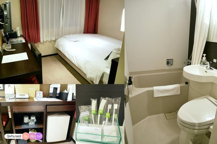 bookmashare-review-howto-blogger-travel-plan-hotel-airline-pantip-kansai-kyoto-kanazawa-osaka-takayama-shirakawago-nara-03