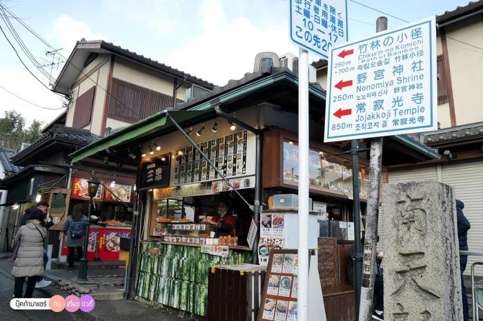 bookmashare-review-howto-blogger-travel-plan-hotel-airline-pantip-kansai-kyoto-kanazawa-osaka-takayama-shirakawago-nara-07