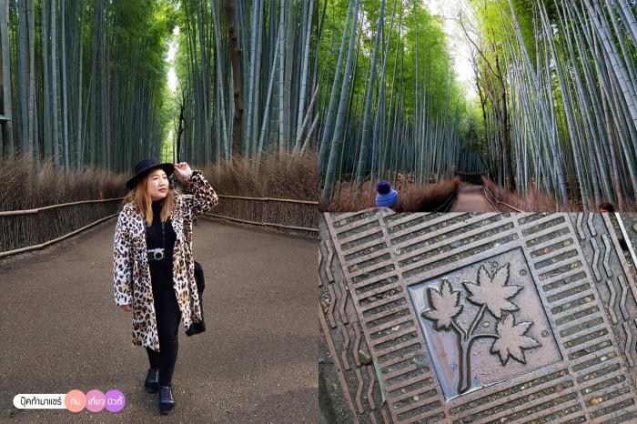 bookmashare-review-howto-blogger-travel-plan-hotel-airline-pantip-kansai-kyoto-kanazawa-osaka-takayama-shirakawago-nara-08
