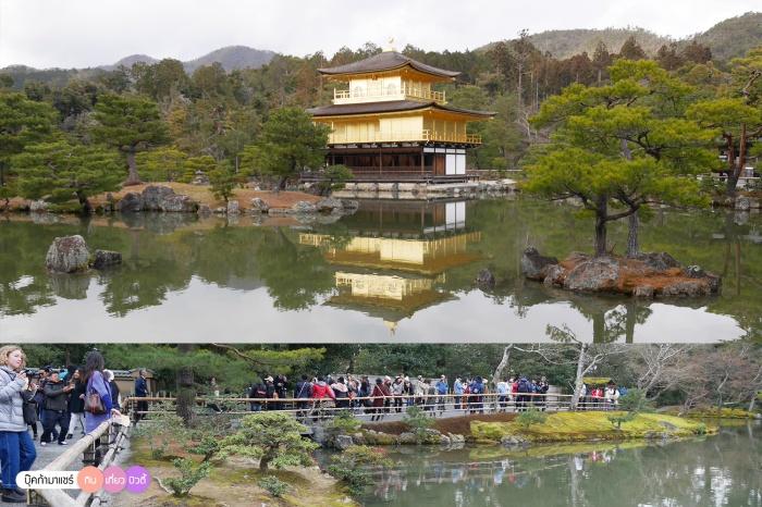 bookmashare-review-howto-blogger-travel-plan-hotel-airline-pantip-kansai-kyoto-kanazawa-osaka-takayama-shirakawago-nara-16