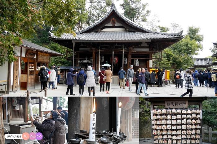 bookmashare-review-howto-blogger-travel-plan-hotel-airline-pantip-kansai-kyoto-kanazawa-osaka-takayama-shirakawago-nara-17