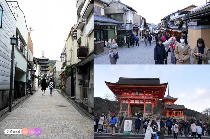 bookmashare-review-howto-blogger-travel-plan-hotel-airline-pantip-kansai-kyoto-kanazawa-osaka-takayama-shirakawago-nara-18