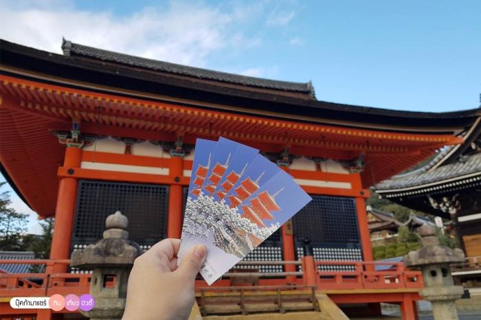 bookmashare-review-howto-blogger-travel-plan-hotel-airline-pantip-kansai-kyoto-kanazawa-osaka-takayama-shirakawago-nara-19