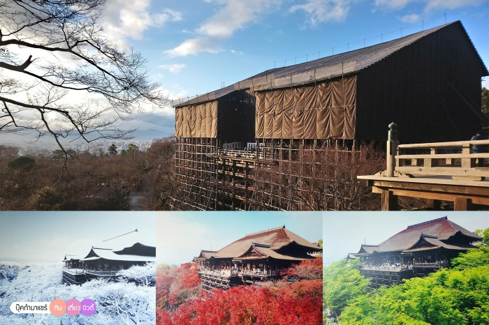 bookmashare-review-howto-blogger-travel-plan-hotel-airline-pantip-kansai-kyoto-kanazawa-osaka-takayama-shirakawago-nara-20