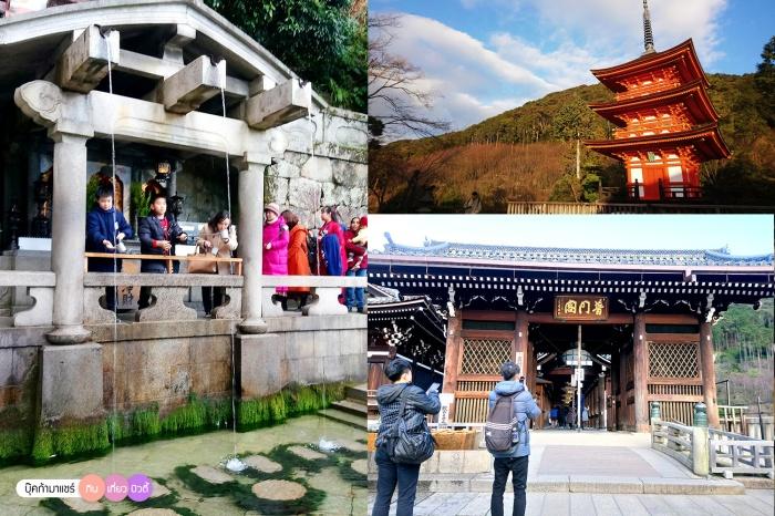 bookmashare-review-howto-blogger-travel-plan-hotel-airline-pantip-kansai-kyoto-kanazawa-osaka-takayama-shirakawago-nara-21