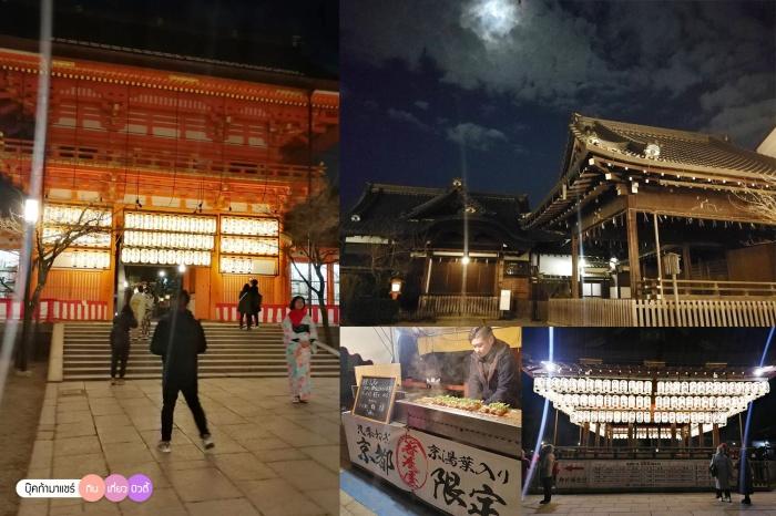 bookmashare-review-howto-blogger-travel-plan-hotel-airline-pantip-kansai-kyoto-kanazawa-osaka-takayama-shirakawago-nara-23