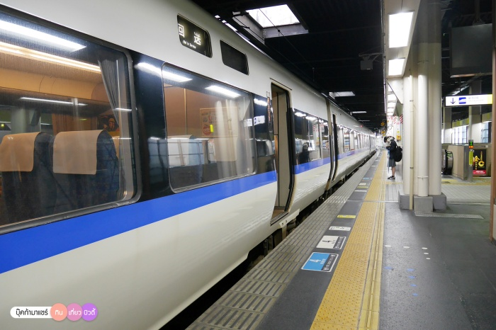 bookmashare-review-howto-blogger-travel-plan-hotel-airline-pantip-kansai-kyoto-kanazawa-osaka-takayama-shirakawago-nara-24