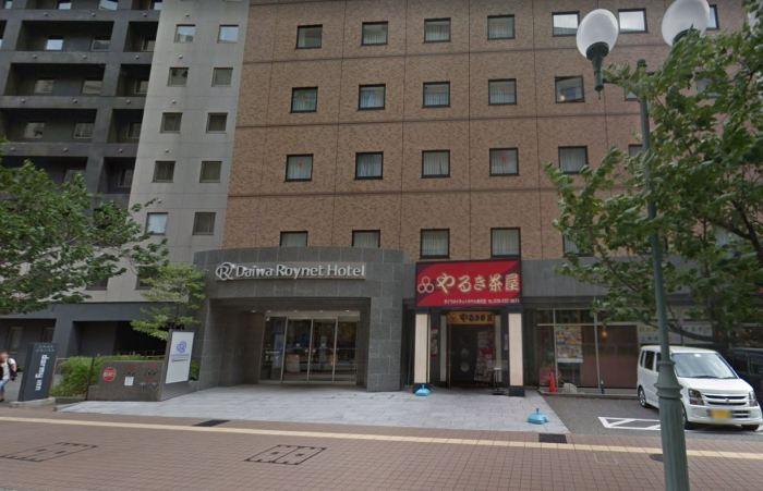 bookmashare-review-howto-blogger-travel-plan-hotel-airline-pantip-kansai-kyoto-kanazawa-osaka-takayama-shirakawago-nara-25.JPG