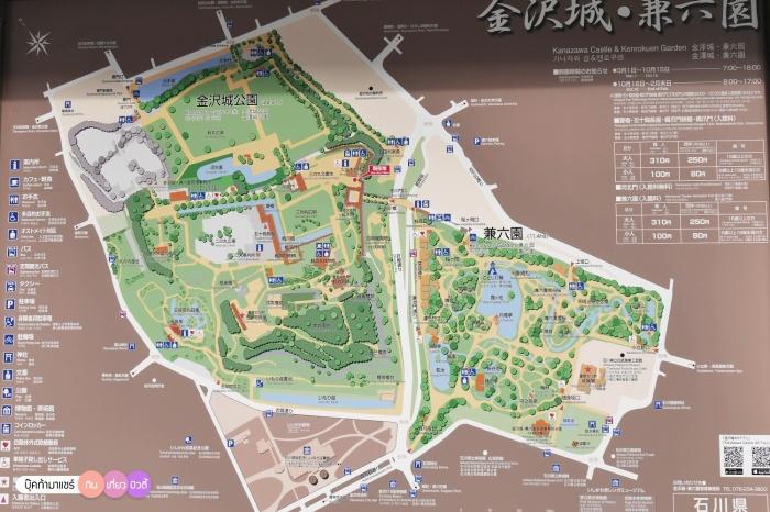 bookmashare-review-howto-blogger-travel-plan-hotel-airline-pantip-kansai-kyoto-kanazawa-osaka-takayama-shirakawago-nara-32