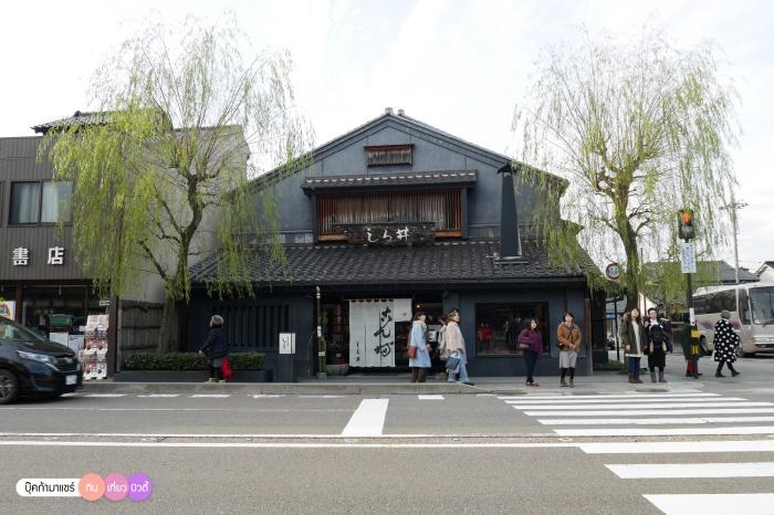 bookmashare-review-howto-blogger-travel-plan-hotel-airline-pantip-kansai-kyoto-kanazawa-osaka-takayama-shirakawago-nara-37
