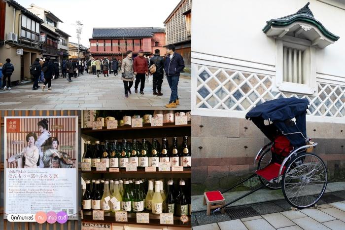 bookmashare-review-howto-blogger-travel-plan-hotel-airline-pantip-kansai-kyoto-kanazawa-osaka-takayama-shirakawago-nara-39