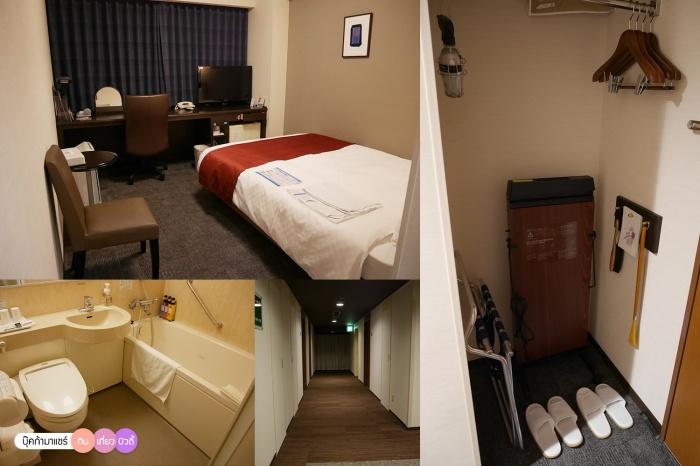 bookmashare-review-howto-blogger-travel-plan-hotel-airline-pantip-kansai-kyoto-kanazawa-osaka-takayama-shirakawago-nara-42