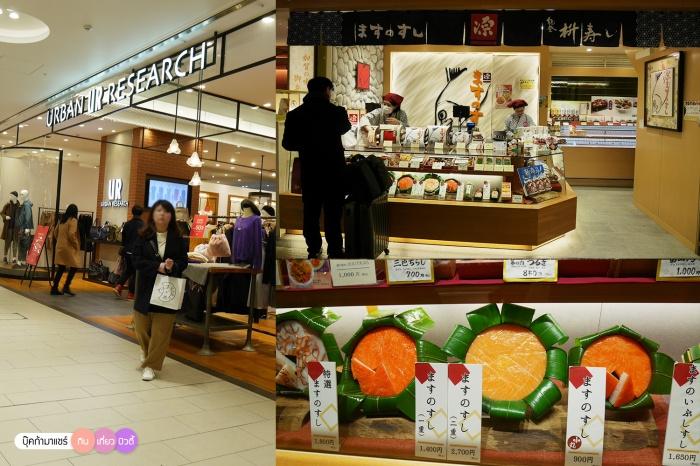 bookmashare-review-howto-blogger-travel-plan-hotel-airline-pantip-kansai-kyoto-kanazawa-osaka-takayama-shirakawago-nara-43