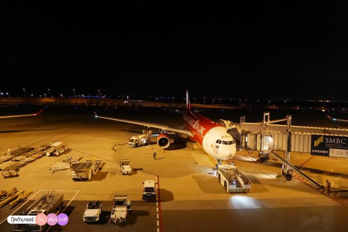 bookmashare-review-howto-blogger-travel-plan-hotel-airline-pantip-kansai-kyoto-kanazawa-osaka-takayama-shirakawago-nara