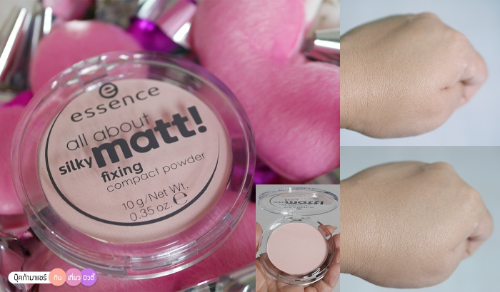 essence-cosmetic-bookmashare-review-howto-blogger-jeban-pantip-wongnai-cover-2
