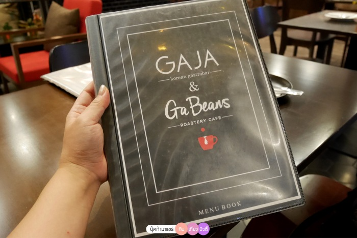 bookmashare-review-howto-blogger-jeban-pantip-wongnai-cover-food-gaja-ga-beans-korean-41