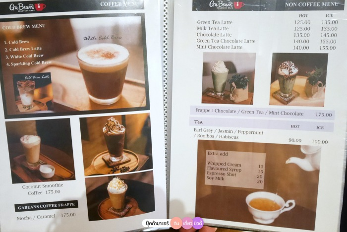 bookmashare-review-howto-blogger-jeban-pantip-wongnai-cover-food-gaja-ga-beans-korean-51