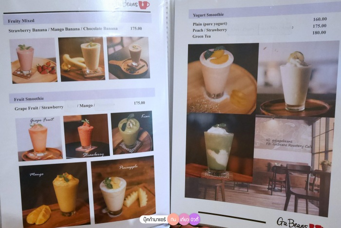bookmashare-review-howto-blogger-jeban-pantip-wongnai-cover-food-gaja-ga-beans-korean-53