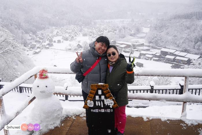 bookmashare-review-howto-blogger-travel-plan-hotel-airline-pantip-kansai-kyoto-kanazawa-osaka-takayama-shirakawago-nara-100