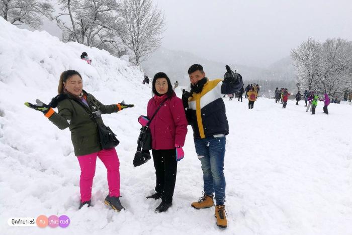 bookmashare-review-howto-blogger-travel-plan-hotel-airline-pantip-kansai-kyoto-kanazawa-osaka-takayama-shirakawago-nara-102