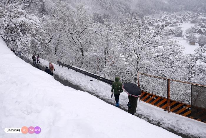 bookmashare-review-howto-blogger-travel-plan-hotel-airline-pantip-kansai-kyoto-kanazawa-osaka-takayama-shirakawago-nara-103