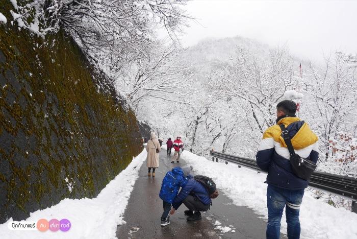 bookmashare-review-howto-blogger-travel-plan-hotel-airline-pantip-kansai-kyoto-kanazawa-osaka-takayama-shirakawago-nara-104