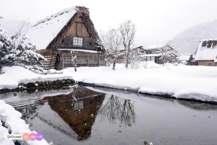 bookmashare-review-howto-blogger-travel-plan-hotel-airline-pantip-kansai-kyoto-kanazawa-osaka-takayama-shirakawago-nara-106