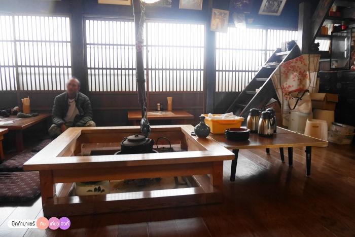bookmashare-review-howto-blogger-travel-plan-hotel-airline-pantip-kansai-kyoto-kanazawa-osaka-takayama-shirakawago-nara-108